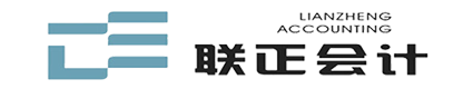 株洲联正凯时k66会员登录服务有限公司—株洲代理记账服务,专业凯时k66会员登录服务公司,kb88凯时唯一官网登录
